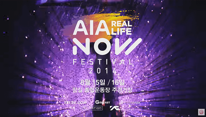 AIA Real Life: NOW Festival 2014